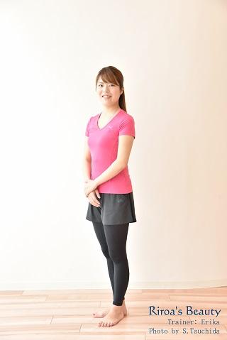 PHI Pilates Administrator Erika